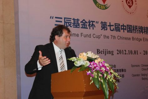 sunchime004