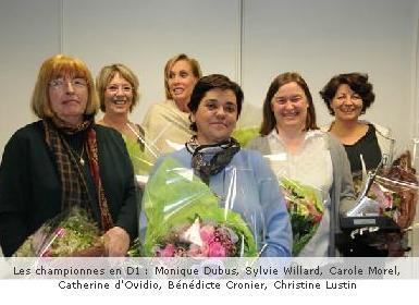 Monique Dubus, Sylvie Willard, Carole Morel, Catherine d'Ovidio, Bénédicte Cronier, Christine Lustin