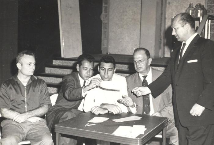 1958 Marshall Miles, Ivan Erdos, Eddie Kantar, Ernie Rovere and Nat Cohen