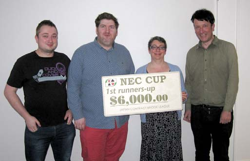 2013 NEC Cup Runners Up: England Hinden