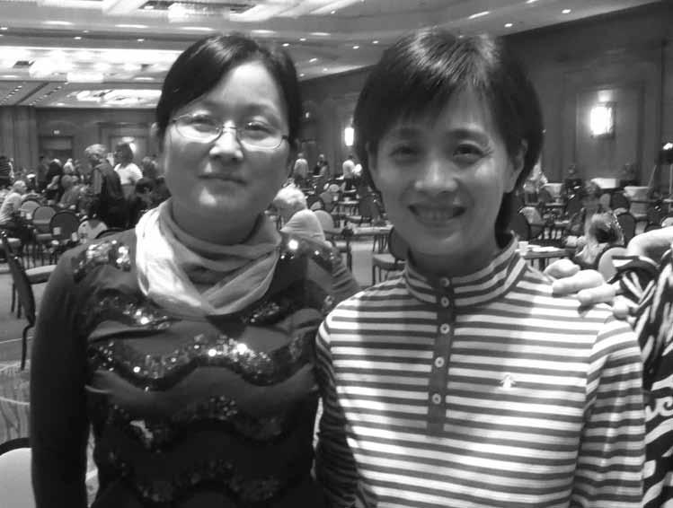 Ran Jingrong and Wang Wenfei