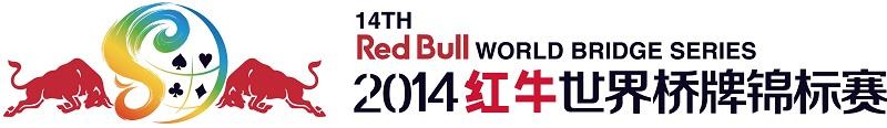 Red Bull Sanja 2014