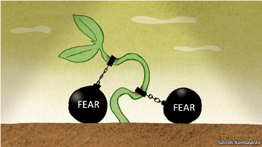 Fear-growth