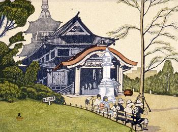 Prince Takamatsu Memorial