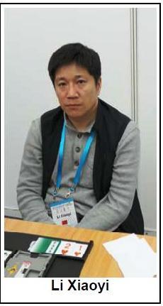 Yeh Bros Li Xiaoyi