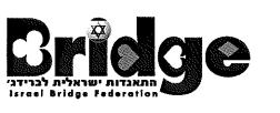 Israel bridge federation B y N