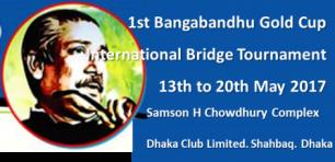 Bangabandhu 2017