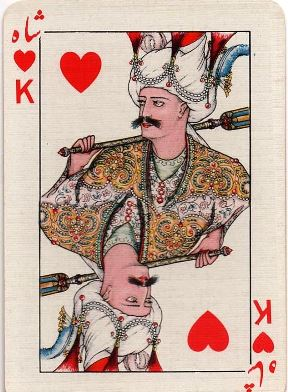 Iranian Palying card